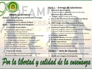 La Fundación ATRESMEDIA, galardonada por CONCAPA